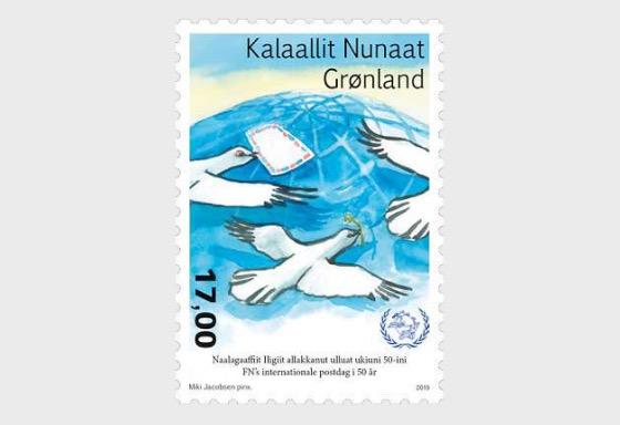50a Giornata Mondiale delle Poste - Serie