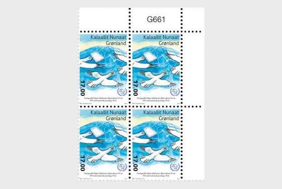 第五十届世界邮政日 - 方联