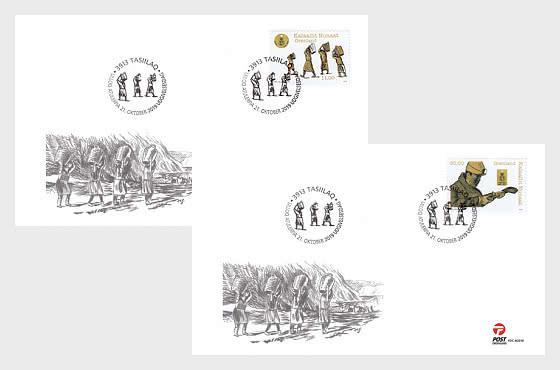 Etiquettes de Sacs de Charbon au Groenland - Enveloppe timbre individuelle