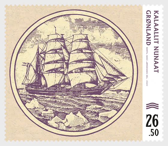 Old Greenlandic Banknotes IV - Set Mint - Set