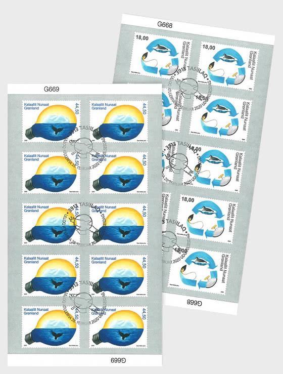 格陵兰岛的环境IV - 小版张 CTO
