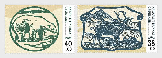 Old Greenlandic Banknotes II - Set