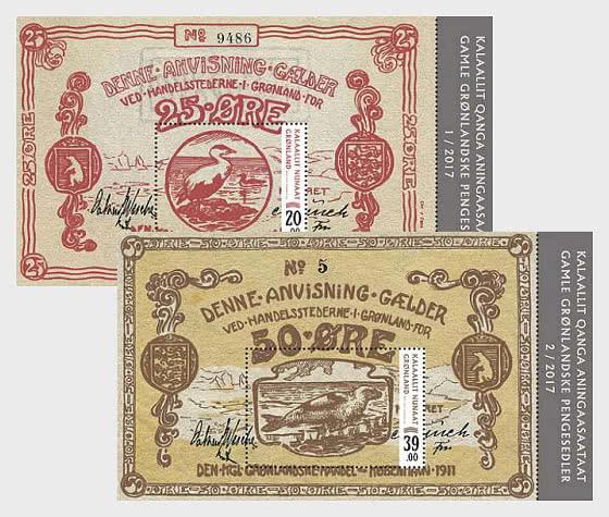 Billetes Antiguos - Hojas Bloque