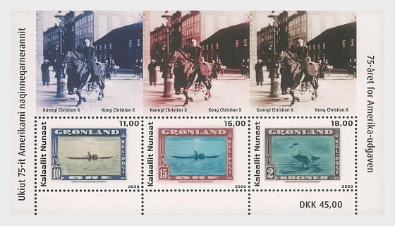 75th Year Jubilee of the American Issue - M/S Mint - Miniature Sheet
