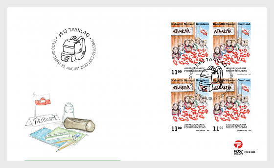 First Day in School - FDC Block of 4 - First Day Cover block of 4