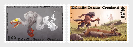 Ghost Stories in Greenland I - Set Mint - Set