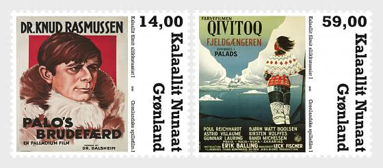 格陵兰长片I - 套票