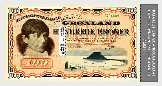 Billetes Antiguos de Groenlandia V - Hojas Bloque
