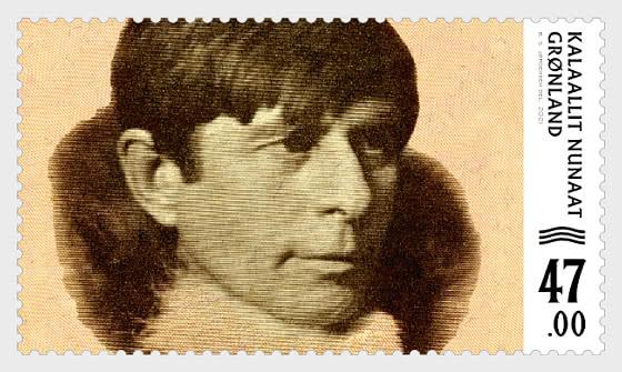 老格陵兰岛纸币V - 套票
