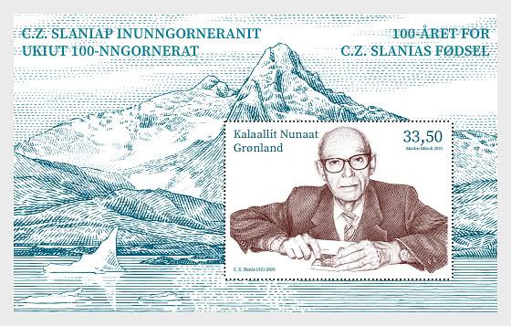 捷克。 斯拉尼亚 100 年 - 小型张