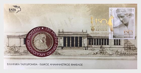 150 anni del Museo Archeologico Nazionale - FDC