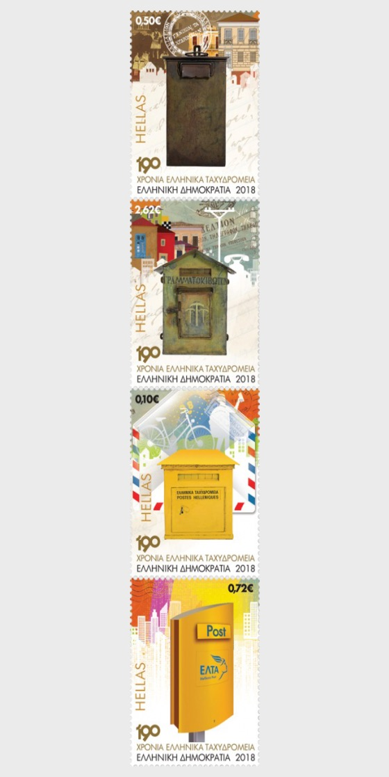 190 Years of Hellenic Post - Set
