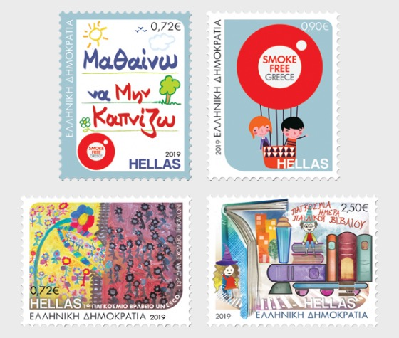 Children and Stamps - Set