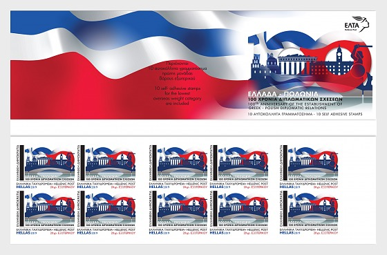 100 Years of Diplomatic Relations between Greece and Poland - Booklets of 10 Special Personalized Self-Adhesive Stamps - Stamp Booklet