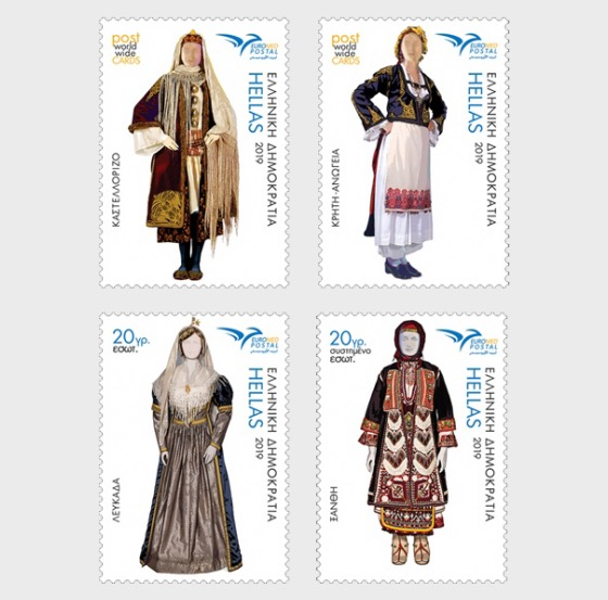 Euromed 2019 - Costumes of the Mediterranean - Set