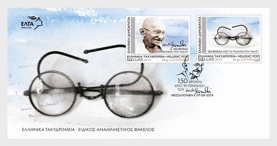 150th Birth Anniversary of Mahatma Gandhi - Commemorative Illustrated Cover with Stamps & Postmark - First Day Cover