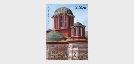200 Years of the New Katholikon of the Holy Monastery of Xenophon - Set