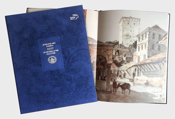 Annual Luxury Album 'Mount Athos 2017' - Prodotti annuali