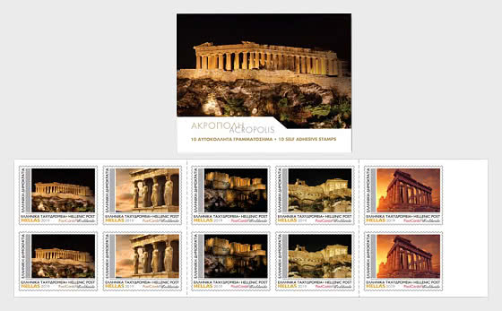 Acropolis (Night Photography) - SB - Stamp Booklet