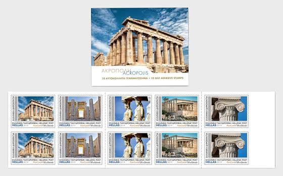 Acropoli - Libretto