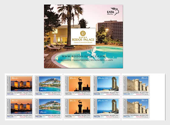 Rodos Palace - SB - Stamp Booklet