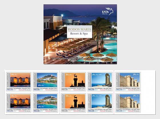 Rodos Maris - SB - Stamp Booklet