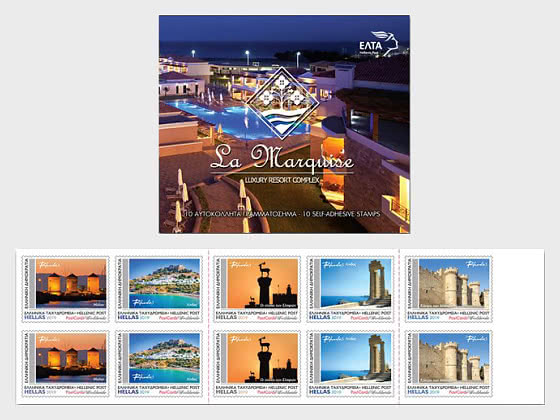 La Marquise - SB - Stamp Booklet