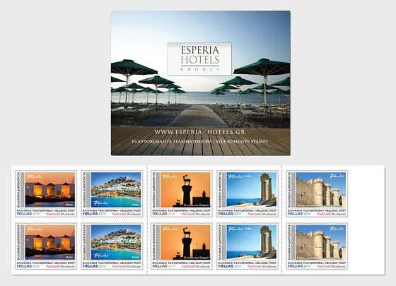 Esperia - SB - Stamp Booklet