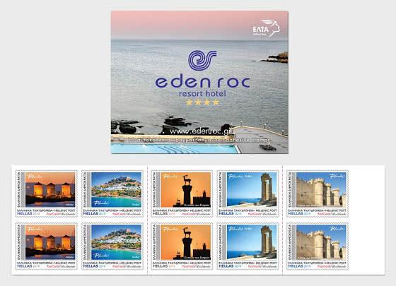 Eden Roc -SB - Stamp Booklet