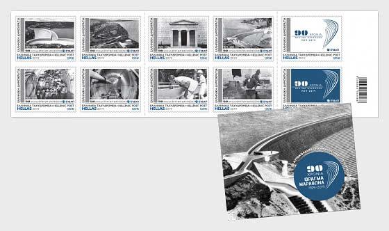 Il 90 Anniversario della Costruzione Della Diga Della Maratona - Libretto