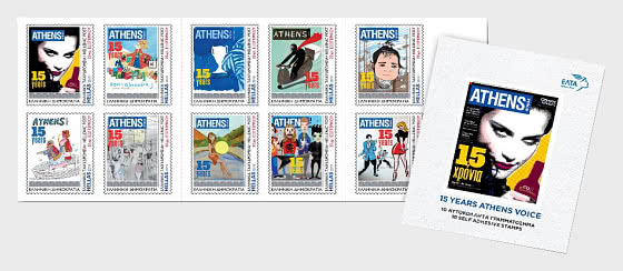 15 Years Athens Voice - SB - Stamp Booklet