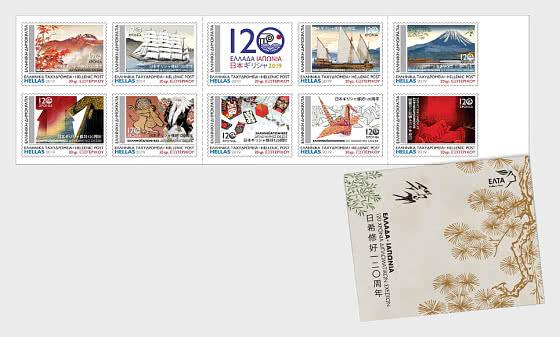 120 anni di relazioni diplomatiche tra Grecia e Giappone - Libretto