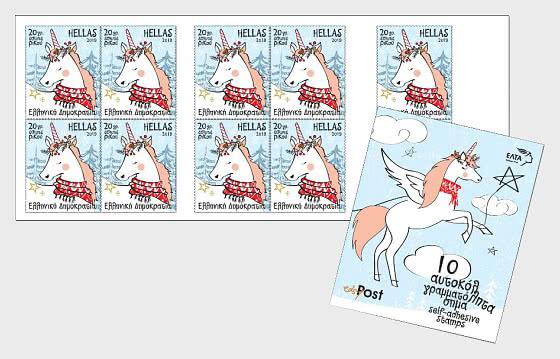Christmas 2019 - SB - Stamp Booklet