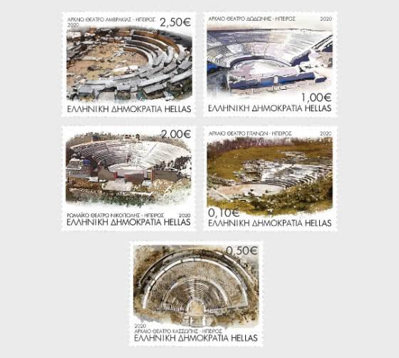 Teatri Greci Antichi - Serie