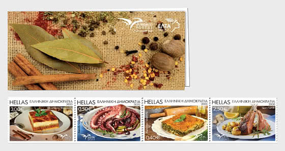 Euromed 2020 - Traditional Gastronomy in the Mediterranean - Stamp Booklet