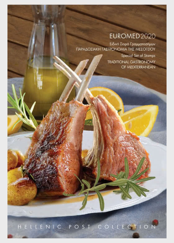 Euromed 2020 - Traditional Gastronomy in the Mediterranean - Special Folder