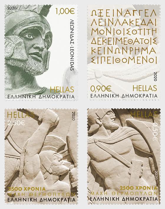 2500 Anni Anniversario Della Battaglia Delle Termopili - Serie
