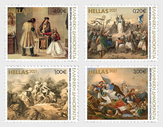 Greece 1821 - 2021 Oaths & Sacrifices for Freedom - Set