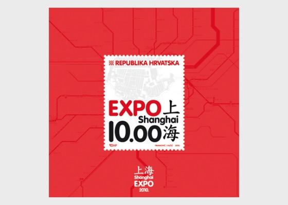 Expo 2010 - Sonderblock