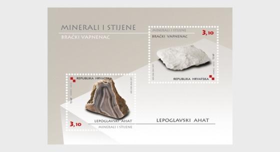 Mineralien & Gesteine 2010 - Sonderblock