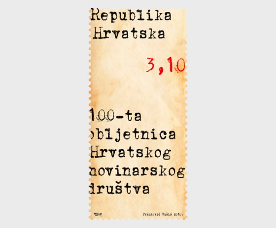 100. Jahrestag der Kroatischen Journalistengesellschaft - Serie