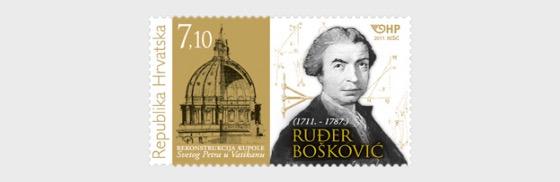 Ruder Boskovic - 300 Aniversario del nacimiento  - Series