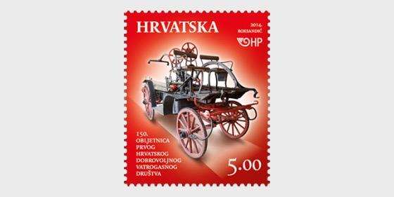 150e anniversaire des premiers pompiers volontaires en Croatie - Séries