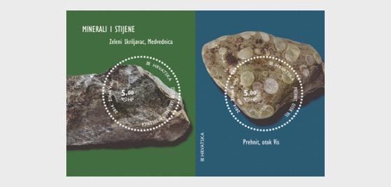 Minéraux et Roches 2014 - Blocs feuillets