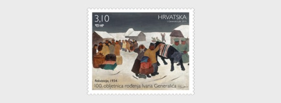 100th Ann of the Birth of Ivan Generalic - Set