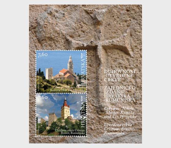 Spirituality - Fortified Churches  - Miniature Sheet
