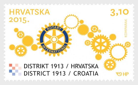 Rotary - Distrito Croacia - Series
