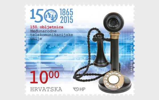 150 aniversario de la Unión Internacional de Telecomunicaciones (UIT) - Series