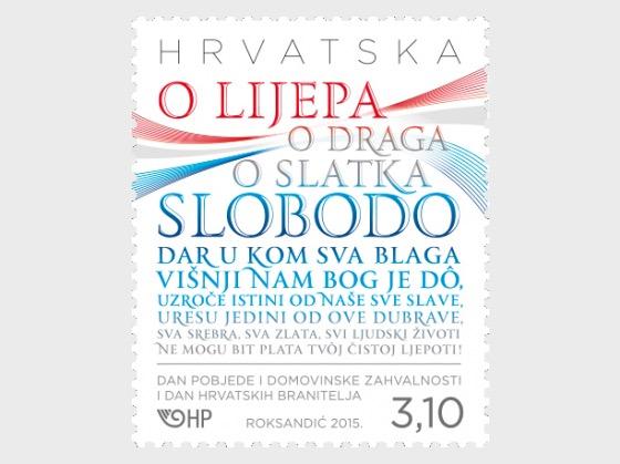 Sieg und Homeland Erntedankfest & Tag der kroatischen Verteidiger - Serie