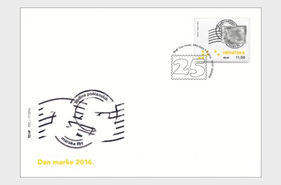 The Stamp Day - 25 Years - Postage Stamps of the Republic of Croatia - First Day Cover